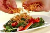パリパリ素麺のサラダの作り方2