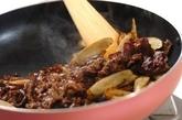 牛肉とゴボウのオイスター炒めの作り方1