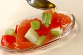 セロリとグレープフルーツのサラダの作り方1