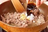 豚肉入り納豆キムチ丼の下準備1