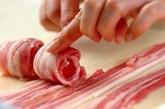 野菜の肉巻き塩ダレがけの作り方1