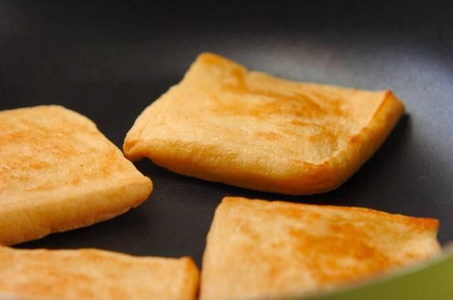 油揚げのマヨチーズ焼きの作り方の手順3