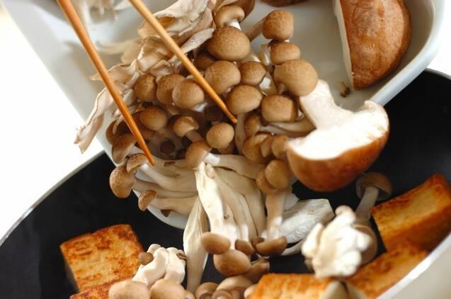 厚揚げとたっぷりキノコの煮ものの作り方の手順2