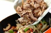 豚肉のハニージンジャー炒めの作り方2