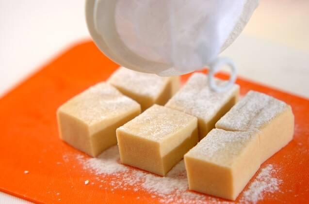 高野豆腐の揚げ煮の作り方の手順2