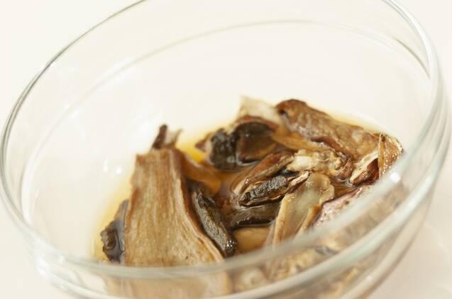 ポルチーニ茸のパスタの作り方の手順1