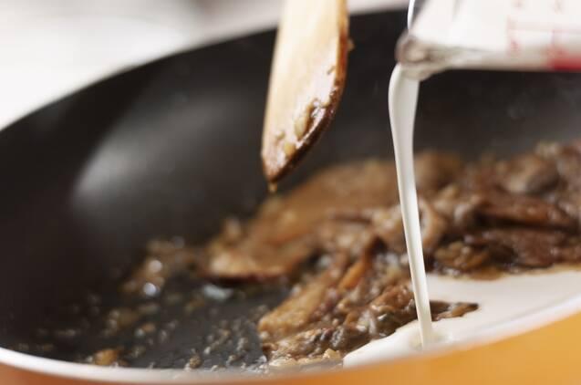 ポルチーニ茸のパスタの作り方の手順3