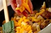 鶏肉のカシューナッツ炒めの作り方2