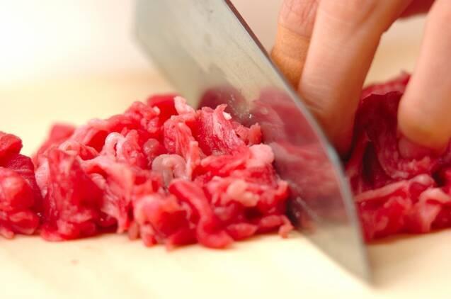 甘辛牛そぼろの作り方の手順1
