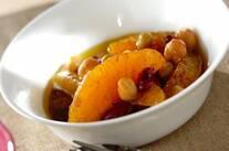 豆とオレンジのマリネ
