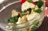 塩豆腐のサッパリ和えの作り方2