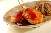 鮭と豆腐のハンバーグの作り方4