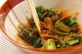 小松菜のクルミ和えの作り方5