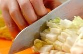 白菜のレモン浅漬けの下準備1