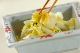 白菜のレモン浅漬けの作り方2