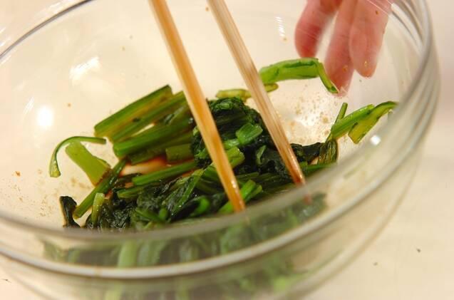 ホウレン草と春菊のからし和えの作り方の手順3