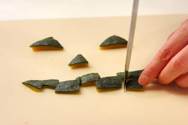 ハロウィンカボチャドリアの作り方の手順5
