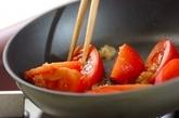 トマトと卵のショウガ炒めの作り方1