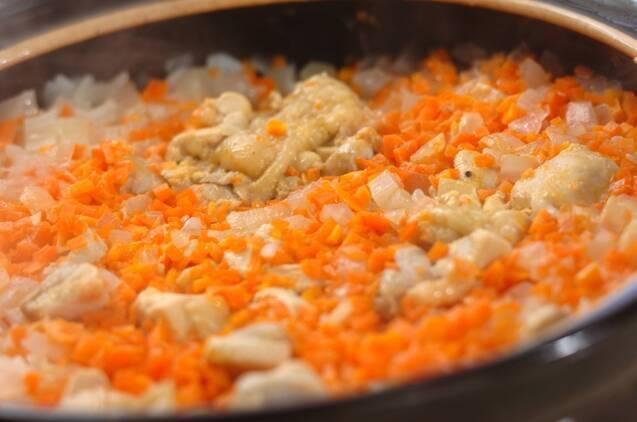 土鍋チキンライスの作り方の手順4