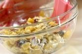 サツマイモとプルーンのサラダの作り方2
