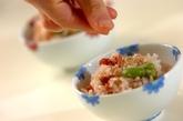 ソラ豆と梅の混ぜごはんの作り方3