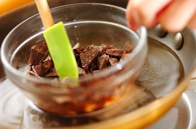 チョコレートチュロスの作り方の手順4