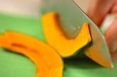 干し野菜の作り方の作り方7