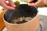焼きのりのすまし汁の作り方2