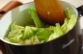 春野菜のトマトクリームスープの作り方2