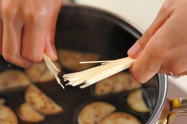 ナスと素麺のみそ汁の作り方の手順3