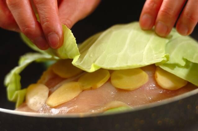 鶏むね肉の酒蒸しゴマダレかけの作り方の手順2