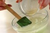 枝豆豆腐の作り方2