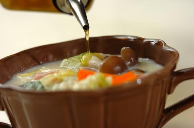 野菜たっぷり豆乳スープの作り方の手順3