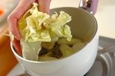 キャベツとジャコの蒸し煮の作り方2