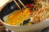 ゴーヤと豆腐のチャンプルーの作り方3