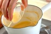 甘酒ミルクムースの作り方3
