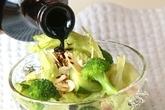 シンプル野菜サラダの作り方1