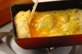 おかか入り巻き卵の作り方4