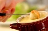 チーズフォンデュの作り方4