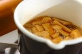 ゴボウと油揚げの煮物の作り方1