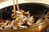 キノコのペペロンチーノの作り方1