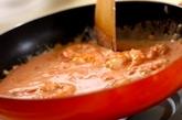 エビのトマトクリームパスタの作り方3