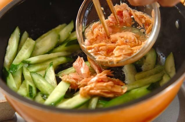 キュウリとツナのマスタードサラダの作り方の手順2