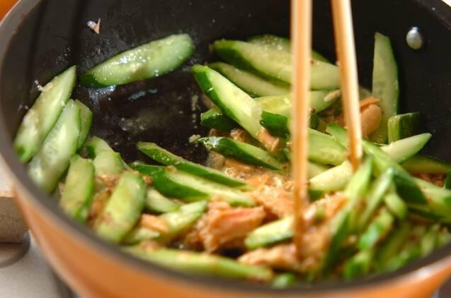 キュウリとツナのマスタードサラダの作り方の手順3