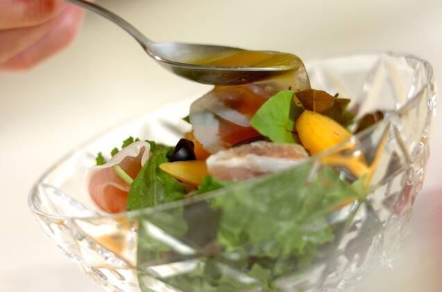 生ハムと柿のサラダの作り方の手順2