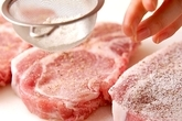 豚肉ソテー・ソース掛けの作り方1