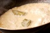 豚肉ソテー・ソース掛けの作り方5