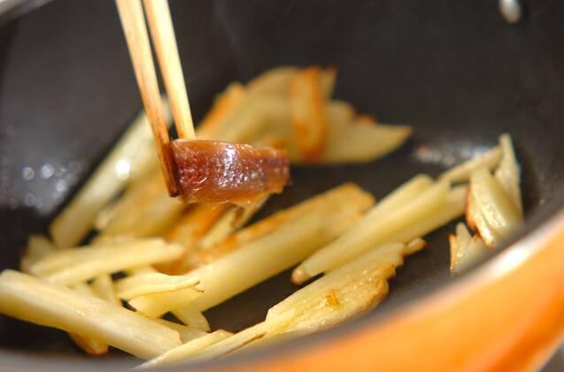 ジャガイモのアンチョビ炒めの作り方の手順2
