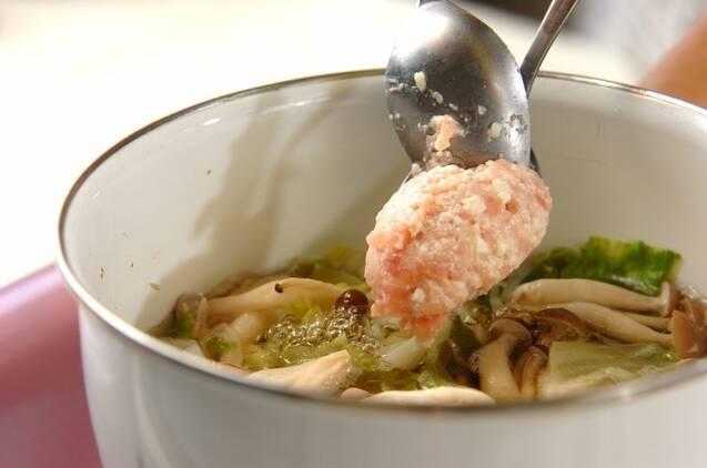 ヘルシー肉団子スープの作り方の手順4