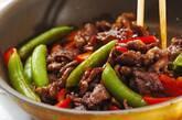 スナップエンドウと牛肉のオイスター炒めの作り方6